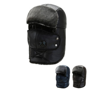 Winter warm ear covering outdoor hat