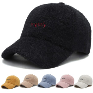 Ladies plush padded winter baseball cap